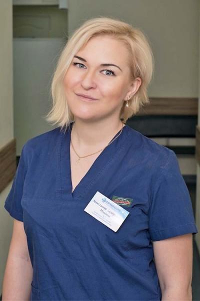 Ермолова Анастасия Валерьевна