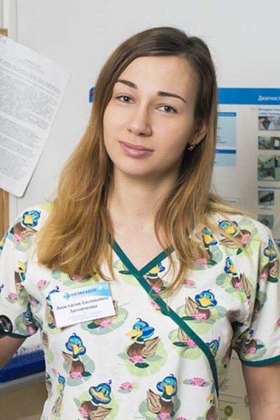 Литовченко Анастасия Евгеньевна